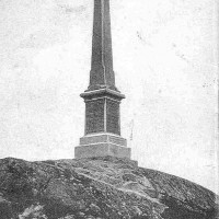 Stratherrick War Memorial. Situated on an outcrop of rock beside the B862  road below Gorthleck House . The memorial commemorates the local service personnel from Whitebridge, Gorthleck, Foyers Inverfarigaig, Errogie and Torness who lost their lives during World War One and Two. Photograph courtesy of Alister Chisholm.